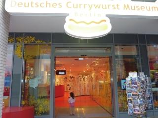 deutsches-currywurst-museum-1