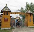 Der Erlebnispark und Freizeitpark Irrlandia - Storkow Region Berlin/Brandenburg wird wieder geöffnet!